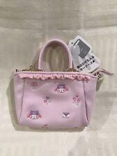 Sanrio Original: Mini My Melody Tote Bag Keychain / Accessory With Chain (DSJ-1)