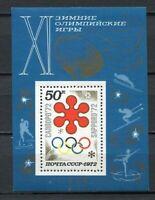 30697) RUSSIA 1972 MNH** Olympic G. Sapporo S/S Scott#3949