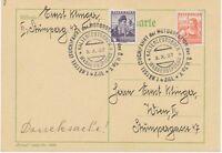 ÖSTERREICH SONDERSTEMPEL 1937 1.RÄTSEL (SUCH)FAHRT der MOTORSEKTION des Ö.H.Sp.V