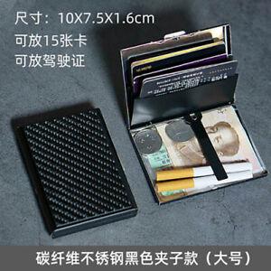 Carbon Fiber Steel RFID Anti-theft Brush Wallet Clamp ID Card Holder Money Box
