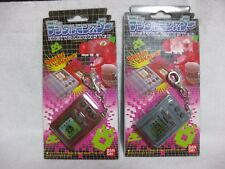 Lot 2 Digital Monster Version 1 BANDAI 1997 Digimon Digivice Japan Official