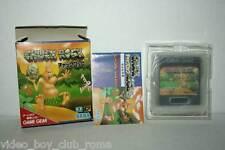 CHUCK ROCK GIOCO USATO GAMEGEAR EDIZIONE GIAPPONESE JAPAN NTSC/J FR1 37122