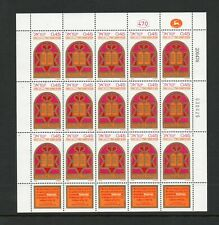 Israel Scott #606-08 1976 New Year Complete Sheets MNH!!