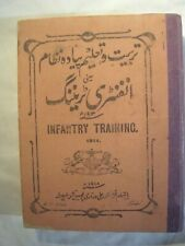 More details for british indian army infantry training manual 1914 urdu language military history