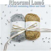 Rico RICORUMI DK Lamé Silver and Gold 2 Pack Amigurumi Crochet Yarn 10g Balls!