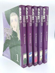 Paradise Kiss - Complete ENGLISH Manga - Vol 1-5 Tokyopop 1,2,3,4,5 Ai Yazawa