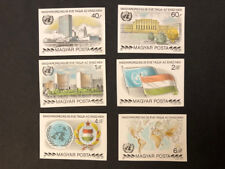 Hungary Scott 2669-74 Mnh Imperforate Imperf Imp Un Hq & Flags Cats $ 20