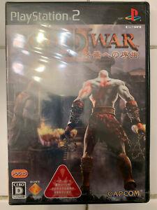 New sealed PS2 Playstation 2 God of War Japan Import Japanese VGA WATA VERY RARE