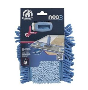 ELEPHANT NEO3 EASY-TO-WRING FLAT MOP MICROFIBRE CHENILLE PAD REFILL DUST REMOVAL