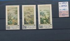 LL91737 China 1971 landscapes paintings fine lot MNH cv 14 EUR