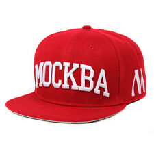 snapback cap Moscow, Москва, MOCKBA, russian streetwear 1 Brand