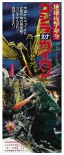 Godzilla vs Gigan POSTER  *RARE Artwork*  Japanese Sci Fi LARGE - AMAZING COLORS