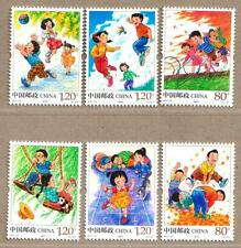 China 2017-13 Children Games Stamps 兒童遊戲