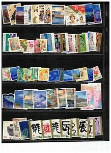 JAPAN  82yen++ COLLECTION NEAR 60 STAMPS** USED cat $30.+ see scan  LOT 303-20b