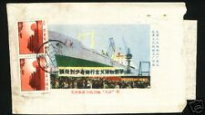 china Cultural Revolution Steamer cover (Color)
