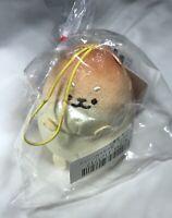 Yeast Ken Egg Toast Bread Dog Plush Mascot Doll Toy US SELLER