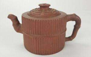 Antique Chinese Yixing Yisha Clay Teapot w/ Bamboo Handle Signed