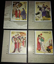 China 2004-14 Liu Yi Delivering a Letter 柳毅传书 4v Stamps (imprint) Mint NH