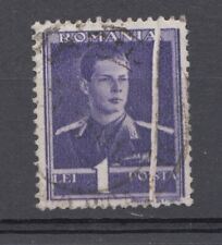 Romania STAMPS KING MICHAEL ERROR USED ROYAL POST