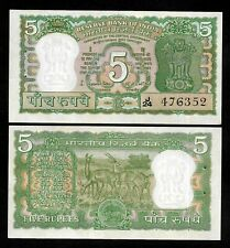Rs 5/- India Banknote Issue 1970S Signed By Jagganathan GEM UNC 4 Deer issue