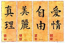 ART POSTER~Chinese Writing Motivational Calligraphy Truth,Beauty,Freedom,Love~