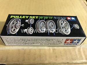 Tamiya Pulley Set 70021