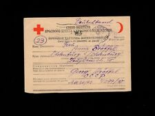 Germany USSR Wehrmacht G Bröffel POW In Russia Censor Red Cross 1947 Card #7 5i