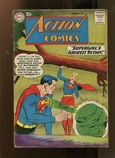 ACTION COMICS #262 (4.5) SUPERGIRLS GREATEST VICTORY! 1960