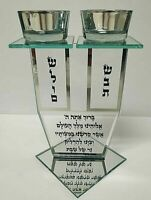 Judaica Shabbat Candle Holder with Hebrew Jewish Prayer Blessing on Glass Plate