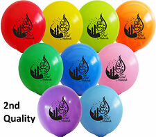 10 Eid Mubarak Balloons Eid Decorations 2nd QUALITY But Fully Usable SEE PICTURE