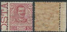 1901 REGNO FLOREALE 10 CENT MH * - P49-7
