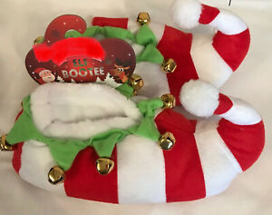 Kids - Christmas - Elf Booties/Slippers - Size 1-2 - Brand New