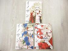 INNOCENT ROUGE Latest Comic Set 1-3 SHINICHI SAKAMOTO Book SH