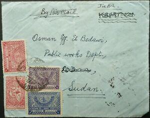 SAUDI ARABIA 1947 POSTAL COVER TO KHARTOUM, SUDAN - REDIRECTED TO JUBA
