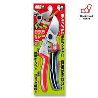 NEW ARS HP-VS8R Rotating Handle Hand Pruner japan from Japan
