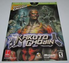 Kakuto Chojin Strategy Guide for Microsoft Xbox Fast Shipping!