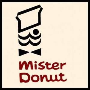 Mister Donut Fridge Magnet