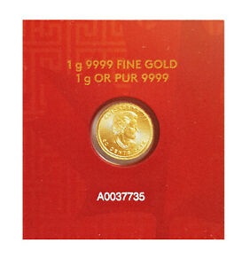 2015 Canadian MapleGram 1g 9999 Pure Solid Fine Gold Investment Sealed Serial No