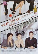 SKIP BEAT! TAIWAN TV DRAMA POSTER - Ivy Chen, Siwon, Donghae (Super Junior)