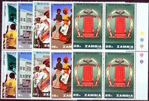Zambia 1974 1st Anniv of 2nd Republic set of 5 SG203-207 V.F MNH Blocks of 4