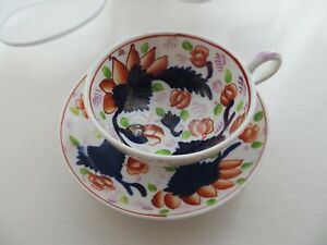 Antique fine china lotus flower design chinese cup & bowl/saucer