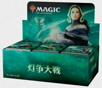 MAGIC THE GATHERING MTG War of the Spark Factory Booster Box Japanese NEW Japan