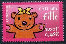 stamp / TIMBRE FRANCE NEUF N° 3378 ** C'EST UN GARCON