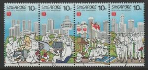 Singapore 1986 National Trades Union Congress strip of 4 Fine Used