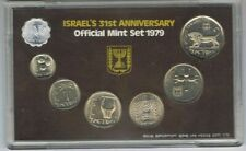 1979 Israel's 31st Anniversary 7 Coin Set