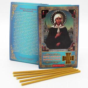 Set 40 St kirchliche Bienenwachs Kerzen Gebet an Xenija von St.Petersburg 205mm