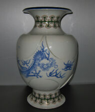EARLY 19TH cent RARE CHINESE VASE 14.3/4 in.tall