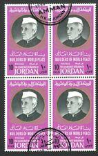 More details for jordan 1867 builders of world peace 'fils' omitted block/4