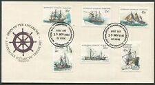AAT - 1981 'SHIPS OF THE ANTARCTIC' Series III Mawson Base FDC [C3201]