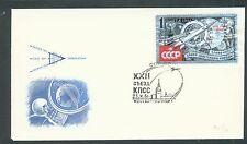 Russia 1961 Silver Foil party congress o/pt FDC